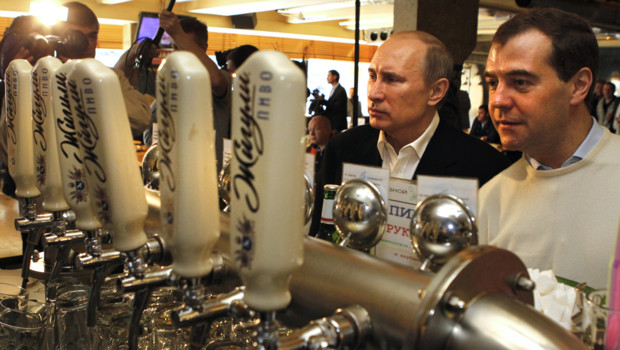 Pression et Poutine