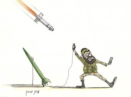roquettes