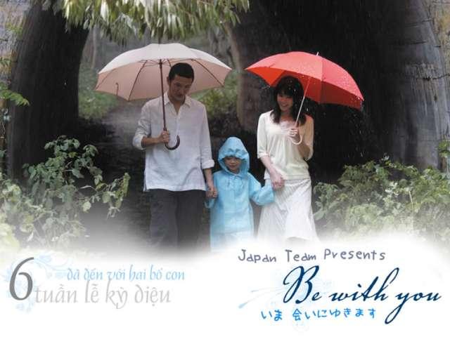 """Le filme tiré du livre de Ischikawa Takuji """"je reviendrai avec la pluie"""" (Be with you en Anglais)"""