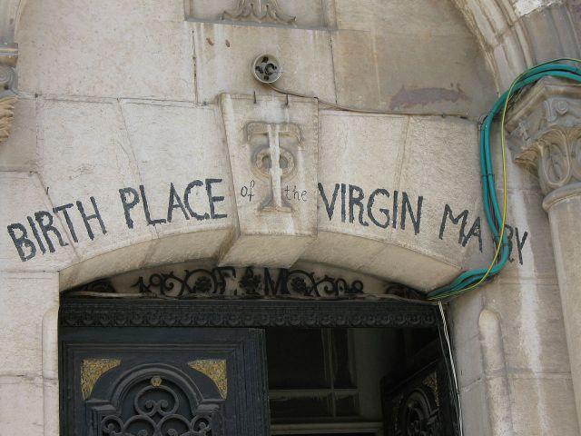 La maison où serait née la très saite Vierge Marie à Jérusalem.